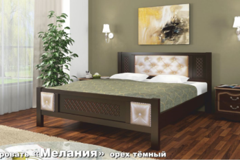 Кровать Мелания