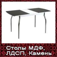 Столы МДФ, Фотопечать