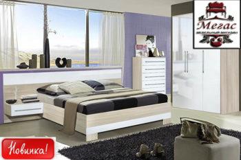 Спальня Интегро