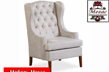 Кресло STM Борно