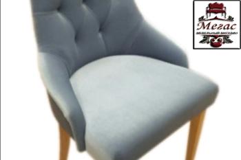 Кресло Микка