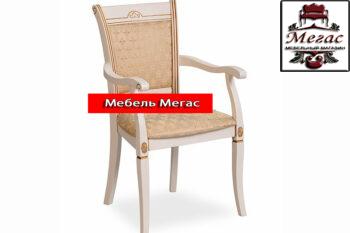 Кресло ST Афина