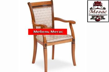 Кресло ST Венеция