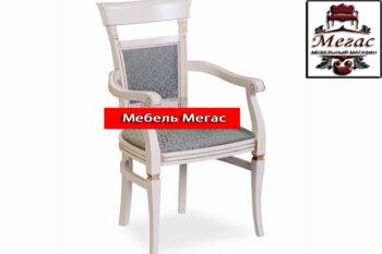 Кресло ST Виченца
